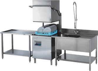 Spulmaschine grosskuche gunstige kuche mit e geraten for Industriespülmaschine gebraucht